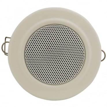 White Down Light Style Ceiling Speaker Backround Music for Restaurants & Bars