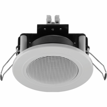 "Compact Ceiling Speakers 2.5"" 4 Ohm 12w White Match Light Fitting SPE-82/WS"